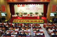 迎接党十三大:越共中央公安第七次代表大会开幕