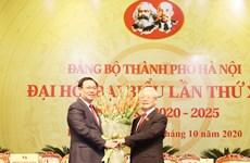迎接党的十三大:越共中央总书记、国家主席阮富仲出席越共河内市第十七次代表大会