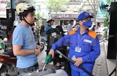 越南汽油价格小幅上涨
