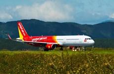 越捷推出450万张Deluxe机票 让旅客无限走遍越南