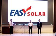 EVNFinance推出财务解决方案Easy Solar 助力实现绿色能源发展目标