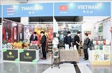 """越南参加""""2020年韩国—东盟和印度商业周"""""""
