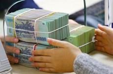 2020年前9个月越南财政预算收入完成计划的64.5%