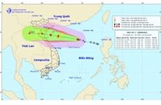 7号台风向西西北方向移动 台风强度可能将继续加强