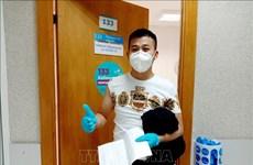 旅俄越南人参加新冠肺炎疫苗接种计划