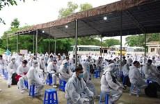 越南新增3例输入性病例和1例治愈出院病例