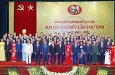 迎接党的十三大:越共河内市第十七代表大会圆满闭幕