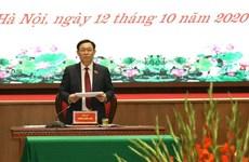 迎接党的十三大:王廷惠同志以100%赞成票再次当选河内市委书记