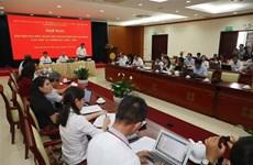 迎接越共十三大:越共胡志明市第十一次代表大会将于10月14日至18日召开