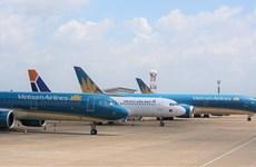 越南各家航空公司因遭受台风影响而调整航班执行计划