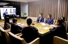 总值为1.5亿美元的越南增长投资基金成立