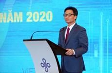 武德儋副总理出席2020年创业大赛颁奖仪式