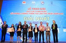 首届全国防治自然灾害新闻奖颁奖仪式在河内举行