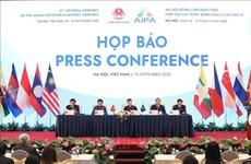 各国议会议长致信祝贺越南或会成功举办第41届东盟议会联盟大会