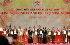 越南63名优秀农民受表彰