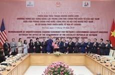 越南同USAID合作推进电子政务建设