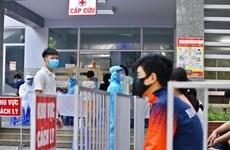 15日上午越南无新增新冠肺炎确诊病例
