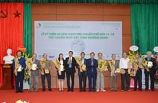 越南响应世界标准日:促进绿色增长的标准