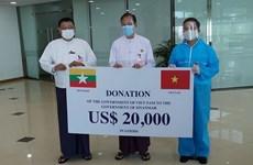 越南向缅甸移交防疫物资