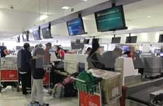 越南将在澳大利亚的近270名公民接回国