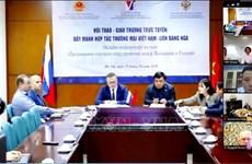 越俄合作促进新冠肺炎疫情中的贸易交流