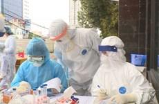 越南连续44天无新增本地新冠肺炎确诊病例