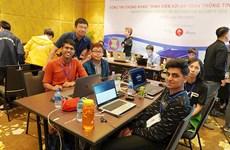 2020年东盟大学生与信息安全竞赛正式启动
