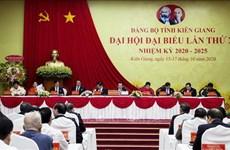 迎接党的十三大:张和平同志出席越共坚江省第十一次代表大会
