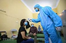越南主持联合国关于新冠肺炎疫情法律的讨论会