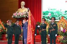 越南《人民军队报》创刊70周年 荣获三等独立勋章