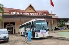 新冠肺炎疫情:在芽庄学习的老挝留学生可接受14天免费隔离
