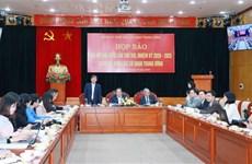 迎接党的十三大:2020-2025年任期中央机关党委代表大会将于10月底举行