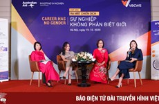 促进工作场所性别平等和推动妇女经济赋权