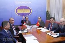 越南与秘鲁两国外交部第四次政治磋商以视频方式举行