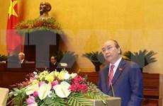 越南第十四届国会第十次会议:团结一心共同努力实现经济社会发展目标