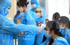 越南无新增新冠肺炎确诊病例   今后要继续严格执行各项疫情防控措施