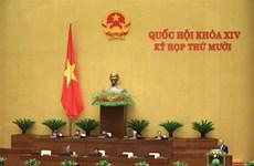 第十四届国会第十次会议:确定经济社会发展的有效方向和措施