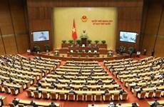 越南第十四届国会第十次会议新闻公报(第一号)