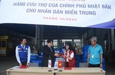 日本政府向承天顺化省灾民捐赠50台净水器和250张塑料布