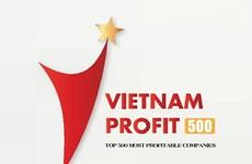 越南利润最高企业500强榜单22日将出炉