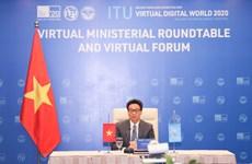 政府副总理武德儋出席国际电联2020年世界数字电信展览会