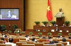 越南第十四届国会第十次会议新闻公报(第三号)