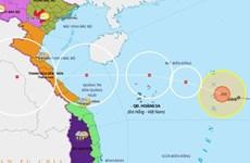 8号台风距离越南黄沙群岛以东方向220公里强度可能将继续加强