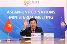 ASEAN 2020:东盟-联合国外交部长会议召开