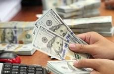 10月23日越盾对美元汇率中间价下调5越盾