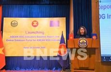 ASEAN 2020:东盟可持续发展指数报告出炉