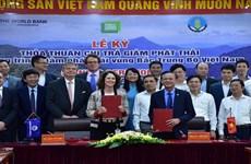 越南与世行签署中部以北地区减排量购买协议