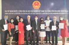 委内瑞拉—越南友好协会新的领导班子亮相