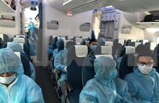 新冠肺炎疫情:将在美国和韩国的360余名越南公民接回国