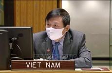 """越南签署""""行动起来增强妇女经济权能号召书"""""""